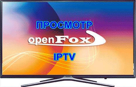Логотип на экране телевизора